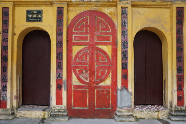 Door of Ha Noi